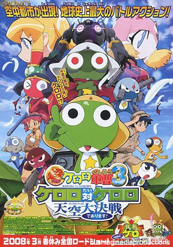 Keroro Gunso the Movie 3