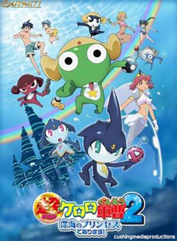 Keroro Gunso the Movie 2