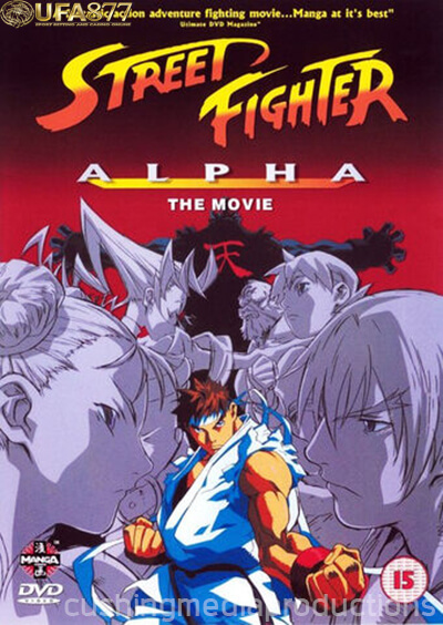 Street Fighter Alpha The Movie