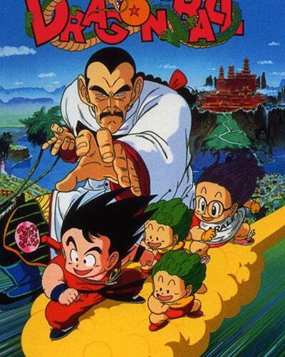 Dragon Ball The movie 3