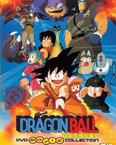 Dragon Ball Curse of the Blood Rubies